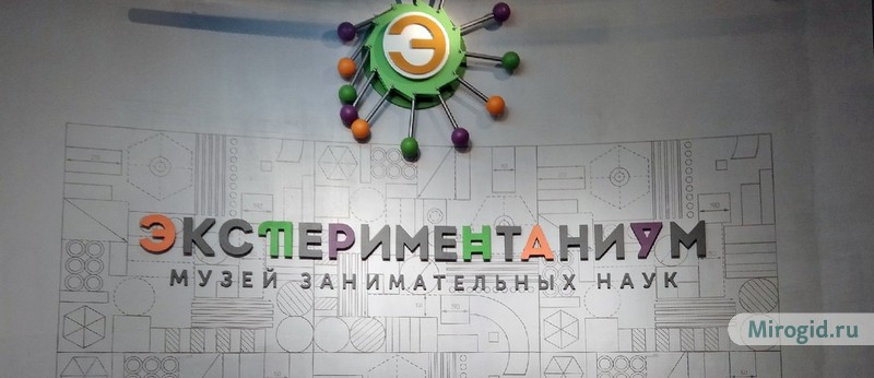 Куда сходить с детьми в Москве: 10 мест, которые точно запомнятся