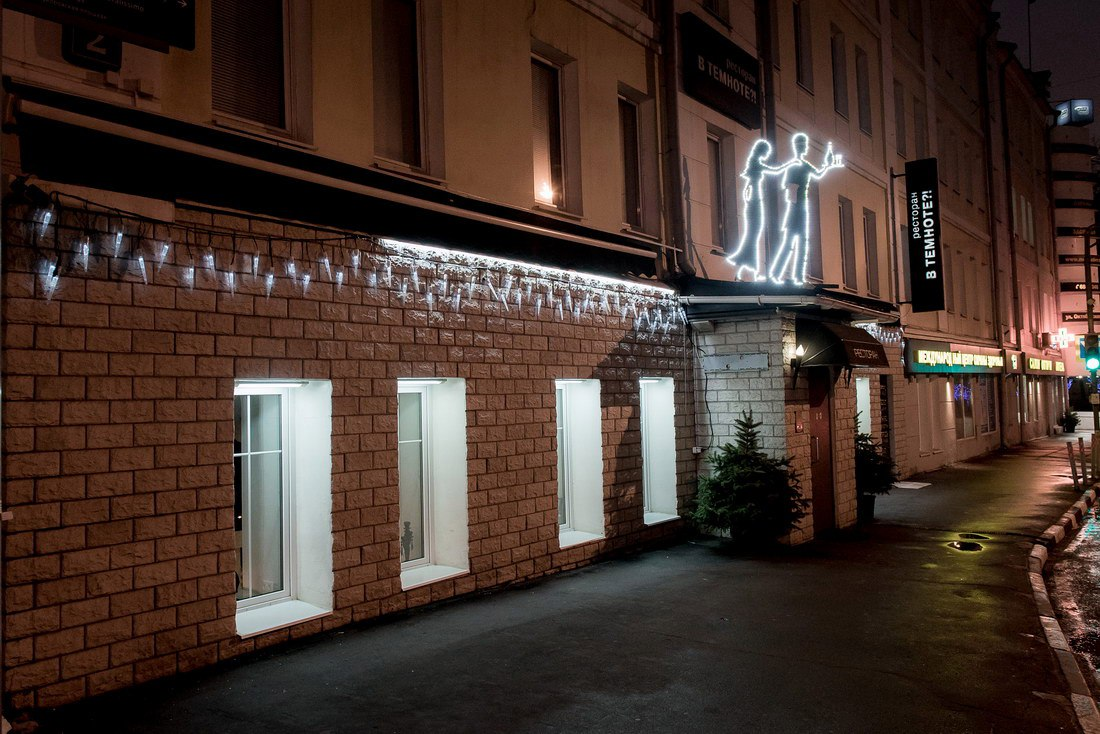 5 необычных кафе и ресторанов Москвы