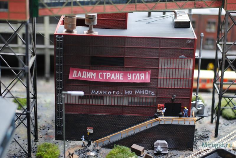 Что посмотреть в Санкт-Петербурге: «Гранд Макет Россия»